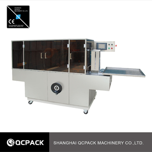 BTB-300DCellophane Wrapping Machine