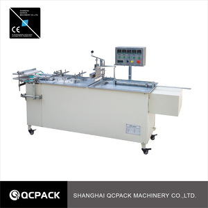 BTB-llCellophane Wrapping Machine